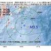 2017年09月25日 12時53分 房総半島南方沖でM3.5の地震