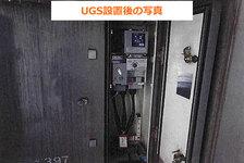 ビルを守る設備機器「UGS(地中線用負荷開閉器)」とは?キュービクルを設置したら知っておくべきこと