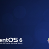 CentOS7をネットワークインストールする。その4
