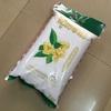 主食の白米について。