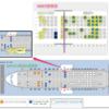 ANA特典航空券利用のユナイテッド航空エコノミープラス席指定について深掘りしてみました