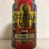 長野 ヤッホーブルーイング 軽井沢高原ピール Brown Ale