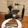 本日のコーヒー(2021.2.20)