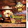 【改造】3DS 妖怪ウォッチバスターズ2 秘宝伝説バンバラヤー ソード/マグナム チートコード・解説