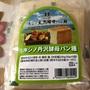 ホシノ丹沢酵母の山食