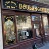 nyaoの本場パリのケーキツアー2019:9日目は自分へのお土産はジャック・ジュナン!