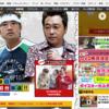 テレビ東京系「モヤモヤさまぁ〜ず2」の次回テーマが町屋周辺だそうで