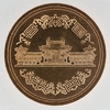 10円玉の表『平等院』