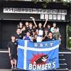 2018/6/24 2018関東学生トライアスロン選手権那須塩原大会