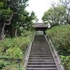 【鎌倉いいね】東慶寺。600年間女性を救い続けた「駆け込み寺」で、何を思うよ、アラ還の私。