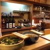 しぐれ茶屋 侘助 京都の奥深さを改めて知る  祇園白川石畳
