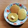 九谷焼にはホットケーキも似合います