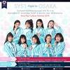 【初大阪!】タイ・チェンマイ人気アイドル「ソメイヨシノ51」(SY51) オチアリーナに来るメンバーは誰?【Asia Pop Culture Festival 2019 in Osaka】