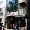 【写真有り】京都の人気猫カフェ『ねこ会議』に行ってきました。