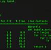 Python パフォーマンス計測