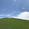 夏の北海道旅行3日目◎札幌のモエレ沼公園は絶対に行って!!ファビュラスで朝食・白い恋人パークを観光!