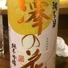 長野県 澤の花 満ち月 純米吟醸
