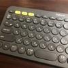 【レビュー】ロジクール K380をiPhoneで使ってみた感想