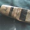 Aesop(イソップ)『レスレクション ハンドバーム 75ml』冬の乾燥やアルコール消毒の後の保湿に。