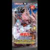 『デッキビルドパック インフィニティ・チェイサーズ』再録カード6枚が判明!