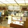 トシスタイル池袋東武店 デザートビュッフェ (9月)