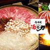 【オススメ5店】酒田・鶴岡(山形)にある居酒屋が人気のお店