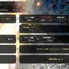 4/13「ラスボスクリア/短距離オールA」【MHRise】【ウマ娘】