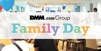 DMM.com Group 初めてのファミリーデー開催