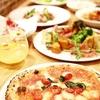 【オススメ5店】栄キタ錦/伏見丸の内/泉/東桜/新栄(愛知)にあるピザが人気のお店