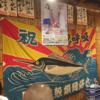 架空キラキラ女子日記『トラディショナルなシーフードレストラン!~東京カレンダーリターンズ 綾菜、57歳』