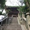 52番札所 太山寺[たいさんじ]