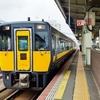 鳥取からスーパーおきに乗って博多を目指します。