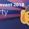 AWS re:Invent 2018 直前 Meetup Party @Ebisuを開催しました #awsebisu