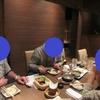 退屈だから高校時代の友人と飯食べに行った