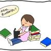 書籍の紹介について