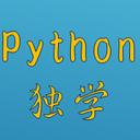 Python初心者が独学で「上級者」を目指すblog