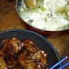 野菜鍋と定番化しているレバー