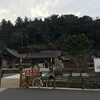 初詣松江神社巡り 2017/01/03