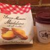 第44話「ティセットたった£1.25!! ソイミルクコーヒーとチョコがけマドレーヌ」