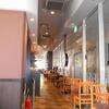 TULLY'S COFFEE タリーズコーヒー エミオ狭山市店