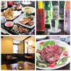 【オススメ5店】横浜(神奈川)にある魚料理が人気のお店
