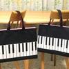 ピアノの鍵盤柄のレッスンバッグを作りました♪ & 貸してもらったロータリーカッター