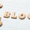 ブログをやる理由と可能性。
