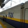 もうすぐ退役E4系 Maxなんとか新幹線でのれるよー。