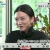永野芽郁 × 新垣結衣 × 広末涼子 赤裸々に女子トーク!