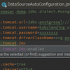 Spring Boot 1.3.x の Web アプリを 1.4.x へバージョンアップする ( その22 )( application.properties に記述する `spring.datasource.tomcat.~` の設定を見直す )