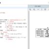 ブラウザ上でLaTeXの作成からPDF等へのコンパイルまでできるWebサービス