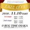 【JAZZ LIVE!】本日開催致します♪