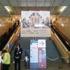 国宝 東寺―空海と仏像曼荼羅@東京国立博物館 平成館