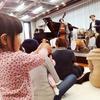 0才からのジャズコンサート_2歳6ヶ月